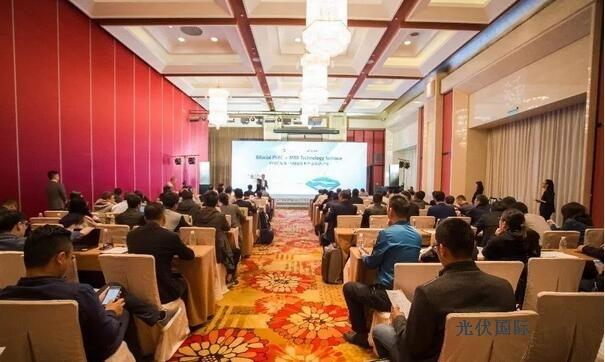 PERC双面+MBB技术产业化研讨会 光伏国际